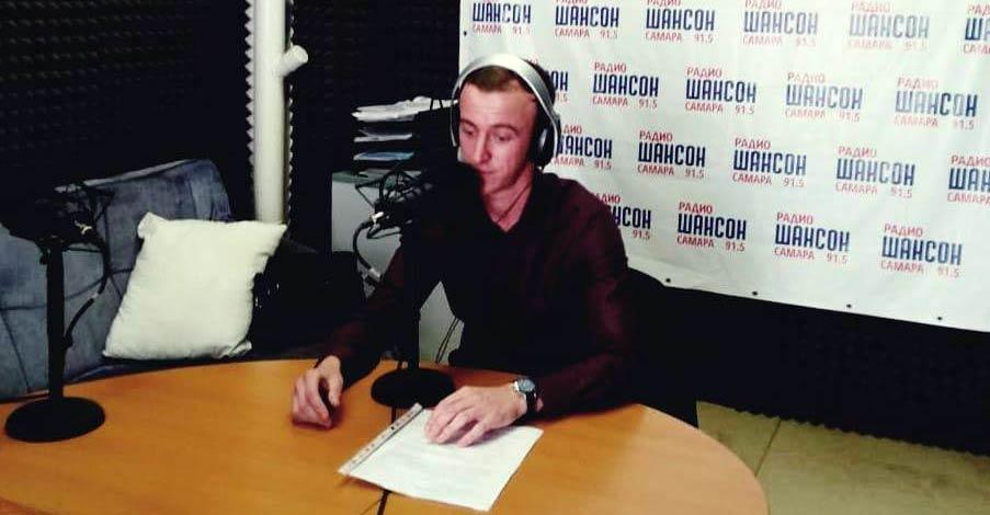 В рамках гастрольной программы известный исполнитель трека «Шальная карта» Гоша Грачевский побывал в Самаре